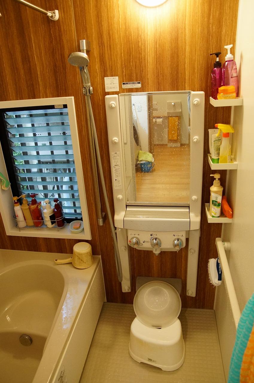 浴室 シャワー・ド・バス