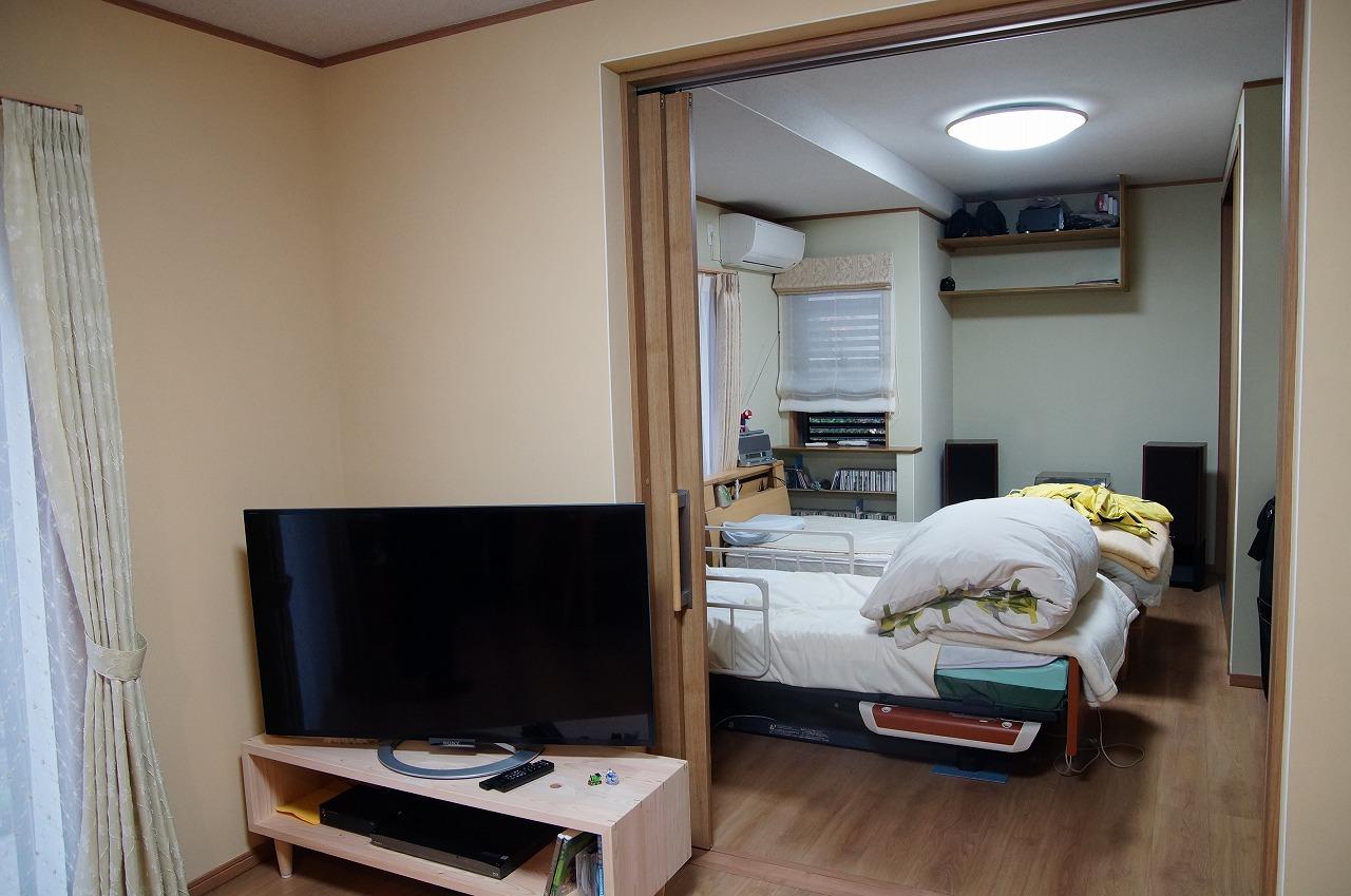 介護の為の使いやすい家